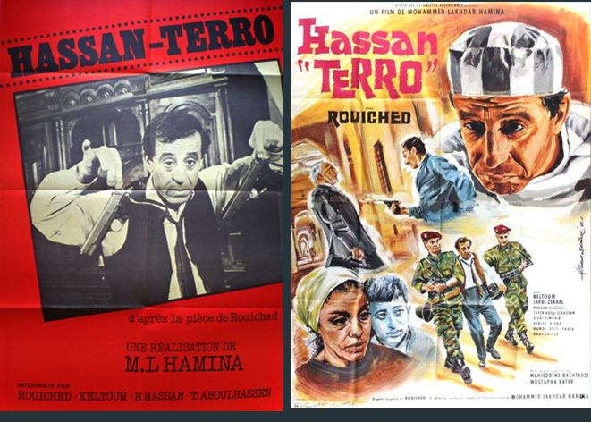 FILM TÉLÉCHARGER BEN LE BOULAID MUSTAPHA