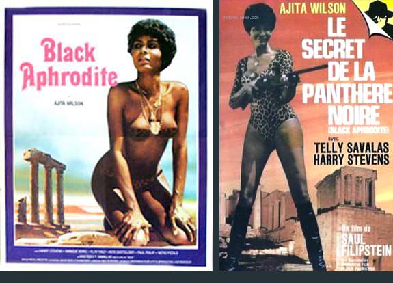 Ajita wilson black aphrodite 1977 9